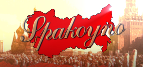 Spakoyno: Back to the USSR 2.0 Steam Game