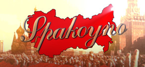 Spakoyno: Back To USSR 2.0 cover art