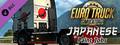 Euro Truck Simulator 2 - Japanese Paint Jobs Pack-dlc