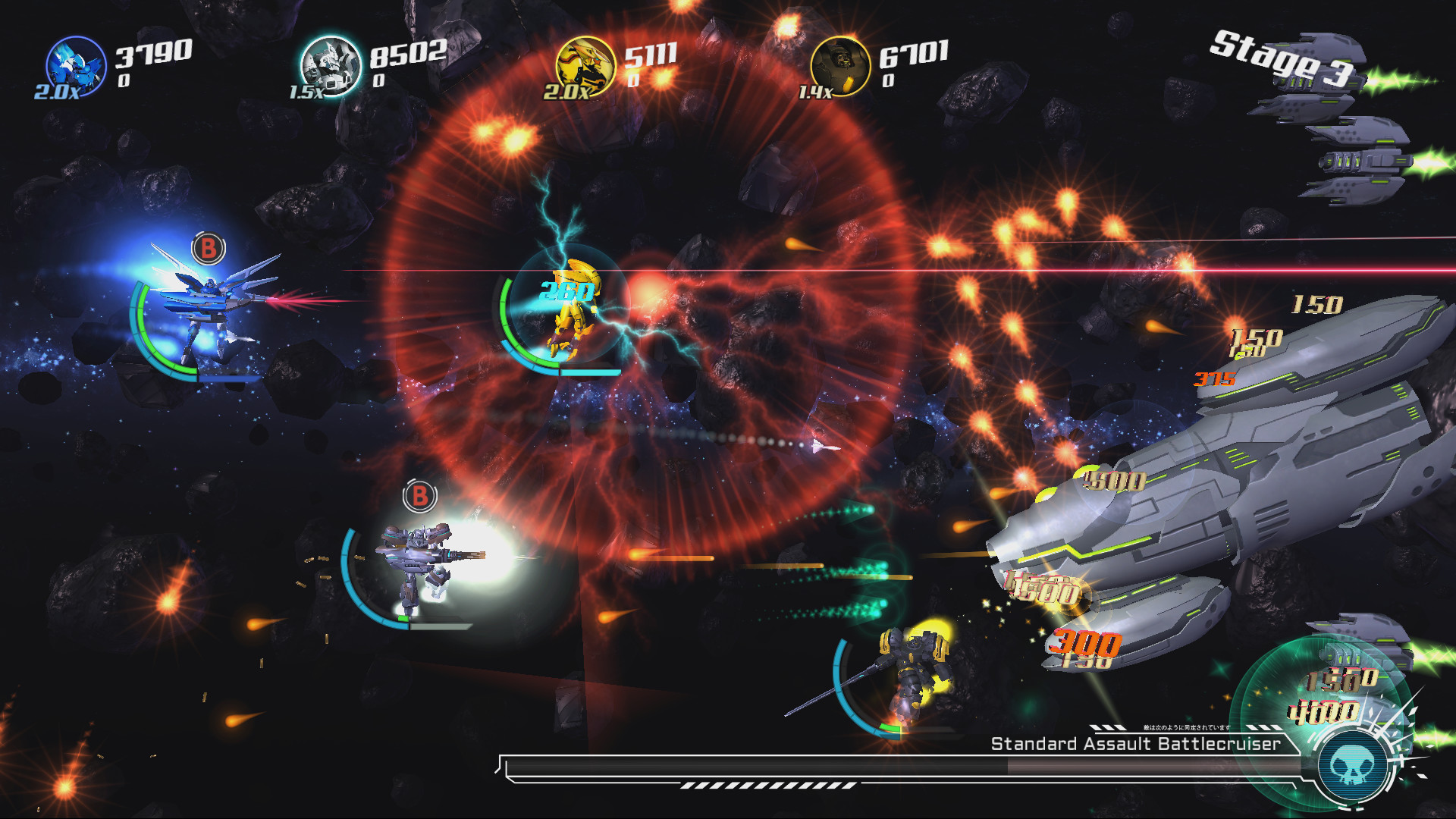 Stardust Galaxy Warriors: Stellar Climax Screenshot 1