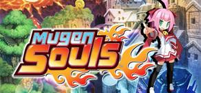 Showcase :: Mugen Souls