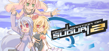 Acceleration of SUGURI 2 cover art