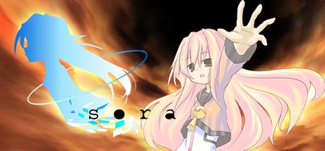 Teaser image for Sora