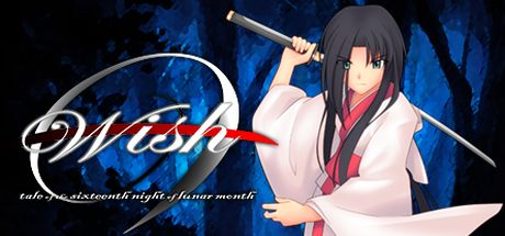 Wish -tale of the sixteenth night of lunar month- cover art