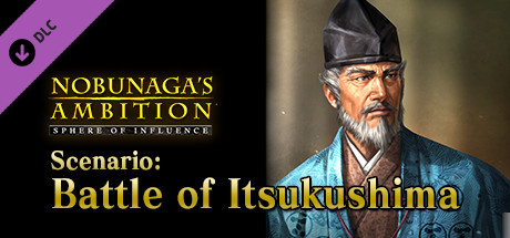"NOBUNAGA'S AMBITION: SoI - Scenario 6 ""Battle of Itsukushima"""