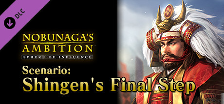 "NOBUNAGA'S AMBITION: SoI - Scenario 9 ""Shingen's Final Step"""