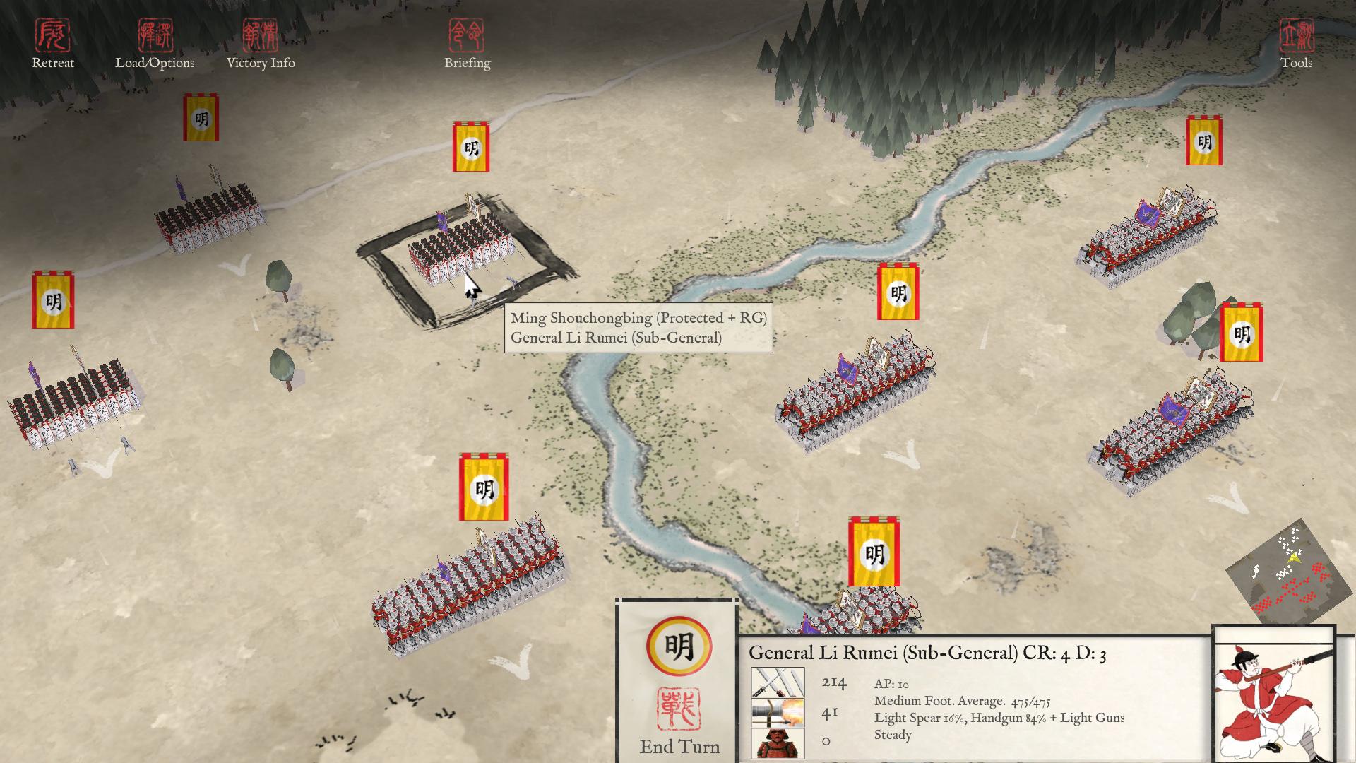 Sengoku Jidai: Shadow of the Shogun Full Free Download Screenshot 3
