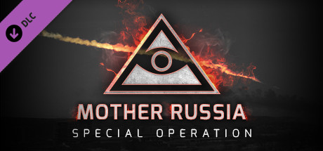 The Black Watchmen - Mother Russia