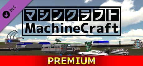 MachineCraft PREMIUM