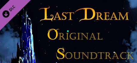 Last Dream Original Soundtrack