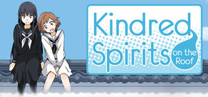 Kindred Spirits on the Roof cover art