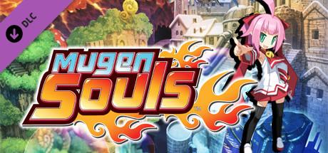 Mugen Souls - Mega Costume Bundle 2