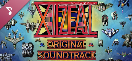 XIIZEAL Original Soundtrack on Steam