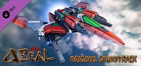 DELTAZEAL Original Soundtrack on Steam