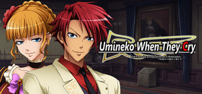 Umineko cover art