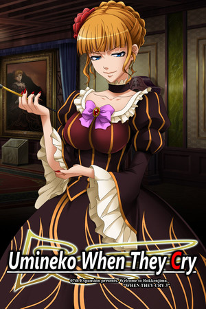 Umineko When They Cry - Question Arcs poster image on Steam Backlog