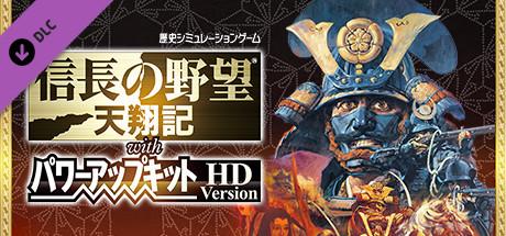 NA: Tenshouki - GC Online Registration Key on Steam