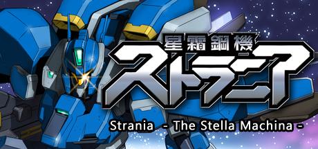 Strania – The Stella Machina Capa