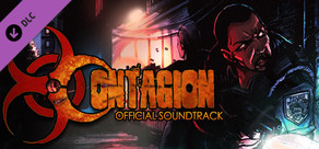 Contagion OST cover art