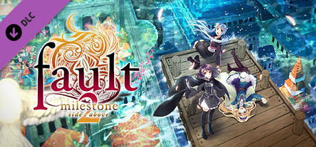 fault Series ORIGINAL SOUNDTRACK vol 1 on Steam