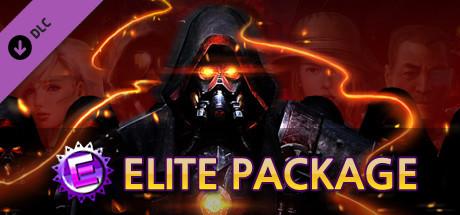 Metal Reaper Online - Elite Package