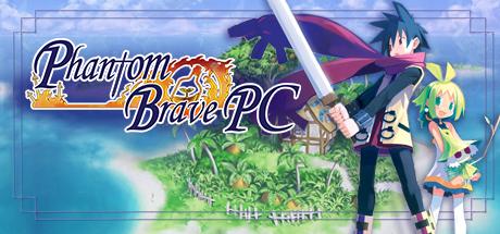 Phantom Brave PC / ファントム・ブレイブ PC