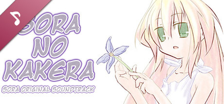 Sora no Kakera - Sora Original Soundtrack on Steam