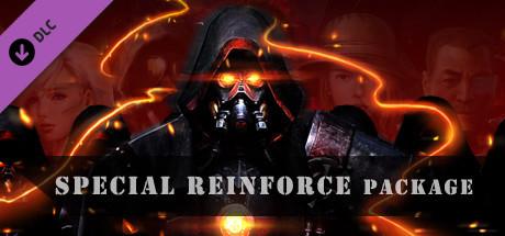 Metal Reaper Online - Special Reinforce Package