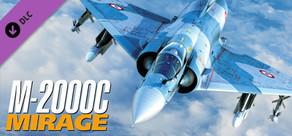 DCS: M-2000C