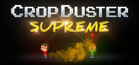 Teaser image for CropDuster Supreme