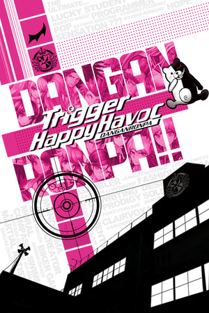 Danganronpa: Trigger Happy Havoc poster image on Steam Backlog
