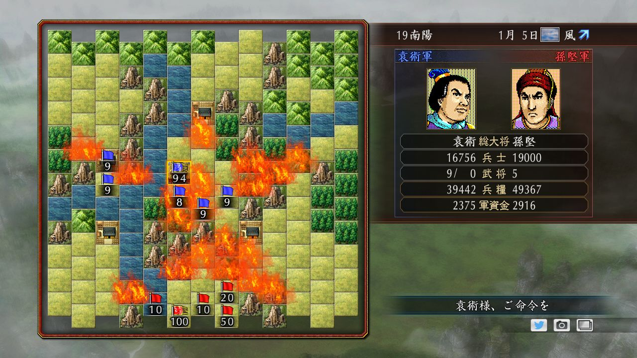 Romance of the Three Kingdoms Maker: Upgrade to Full Edition 2015 pc game Img-2