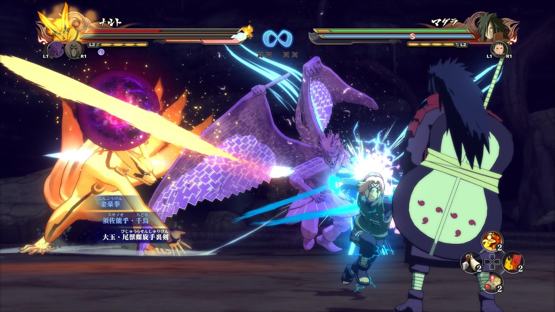 Naruto Shippuden Ultimate Ninja Storm 4 Season Pass On Steam
