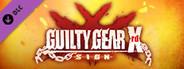GGXrd System Voice - MILLIA RAGE