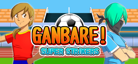 Ganbare! Super Strikers banner