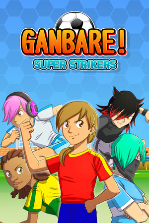 Ganbare! Super Strikers poster image on Steam Backlog