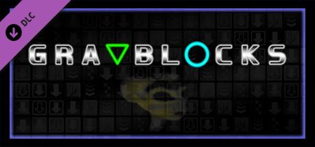 GravBlocks - Puzzle Solver