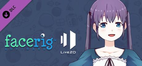 FaceRig Live2D Module