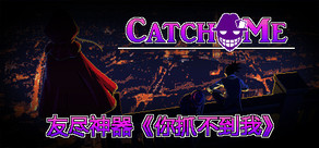Catch Me cover art