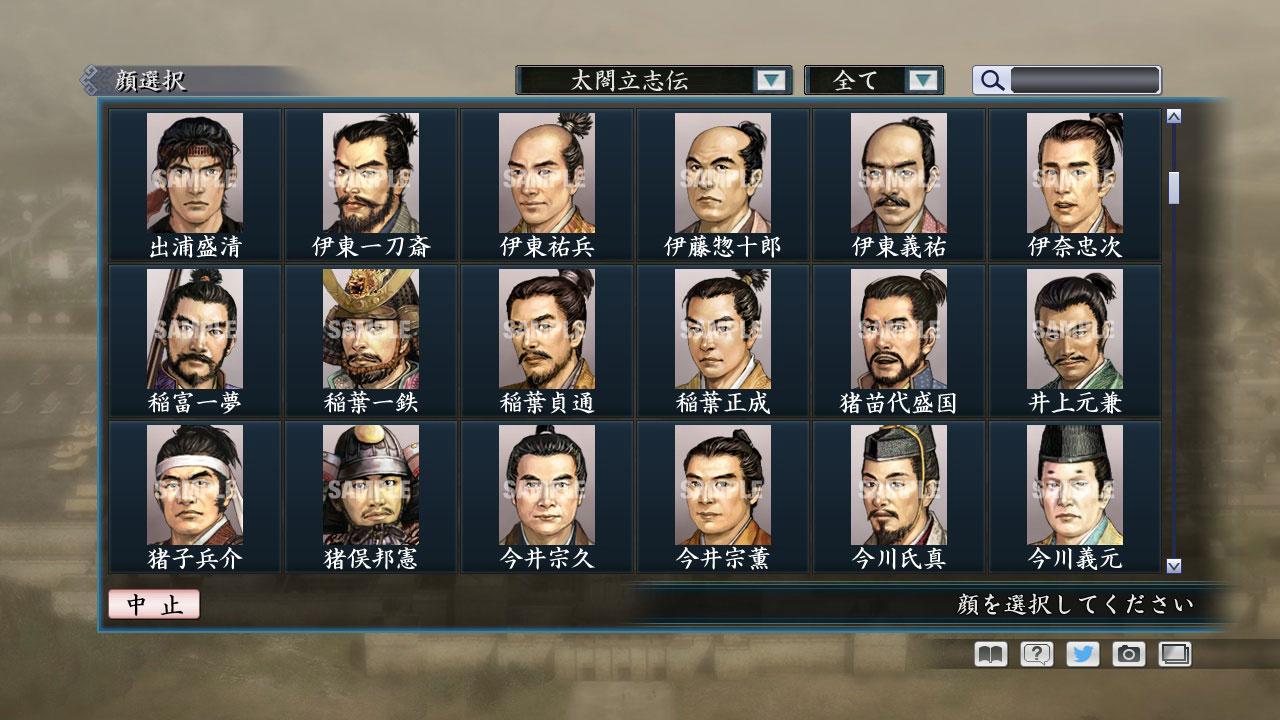 RTK Maker - Face CG Taiko Riss...