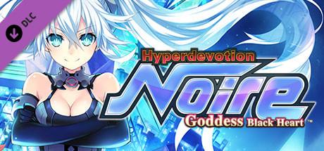 "Hyperdevotion Noire: Ultimate Party Member ""Tiara"""
