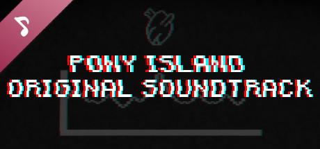 Pony Island Rus скачать торрент - фото 5