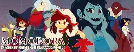 Momodora: Reverie Under the Moonlight - Momodora:月光下的遐想