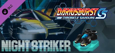 DARIUSBURST Chronicle Saviours - Night Striker
