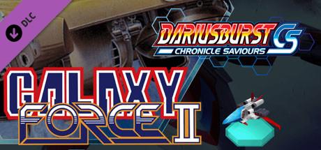 DARIUSBURST Chronicle Saviours - Galaxy Force II
