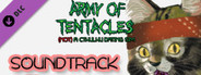 Army of Tentacles: OST