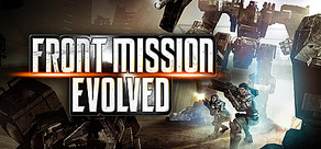 Front Mission Evolved cover art