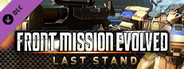 Front Mission Evolved - Last Stand Mode