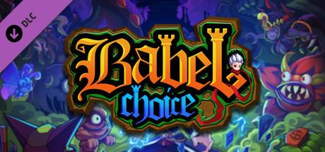 Babel: Choice (Original Soundtrack)