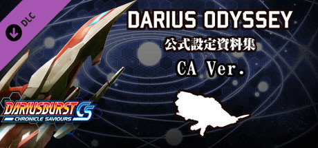 DARIUSBURST Chronicle Saviours - Darius Odyssey Digital Guidebook